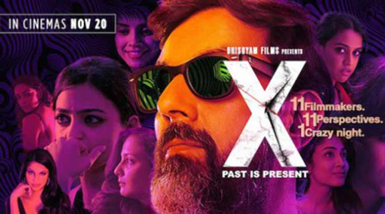 X Past Is Present, X : Past Is Present movie review