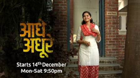 After 'Bhaage Re Mann', Zindagi and Ajay Sinha present new TV show 'AadheAdhoore'