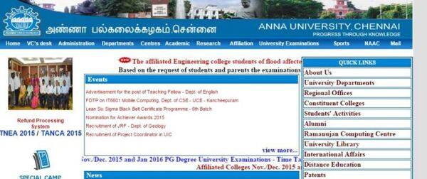 Anna University exam 2016: Apply in MBA/MCA/M Sc programmes