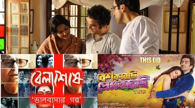 Bengali cinemas main_759