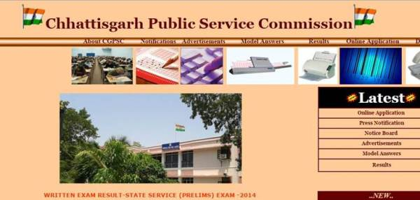 You can check the results on its official website psc.cg.gov.in