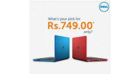 Dell, Dell PC, Dell PC literacy days, cheap Dell PC, Dell campaigns, Dell Inspiron Notebook, Dell Inspiron Desktop, computing, technology, technology news