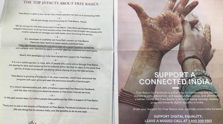 TRAI, Reliance Communications, RComm Free Basics, Facebook free basics, Facebook Free Basics App, Facebook, Telecom Regulatory Authority of India, Reliance Communications, Net Neutrality, telecom news, technology news