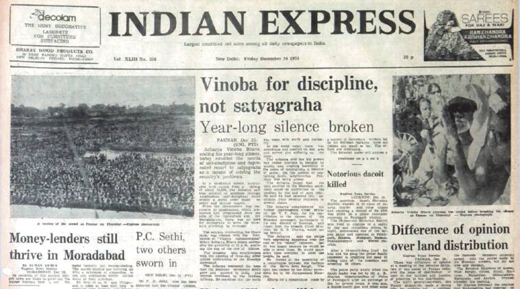 Acharya Vinoba Bhave, Indira Gandhi, satyagraha, mahatma gandhi, Lebanon civil war,