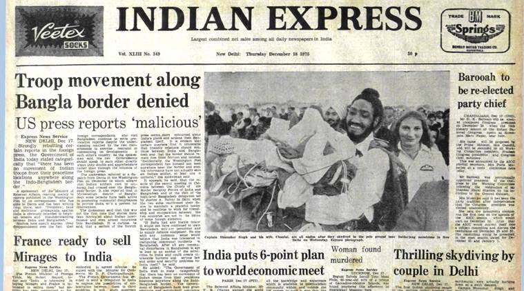 The Indian Express newspaper as on 18 December, forty years ago.