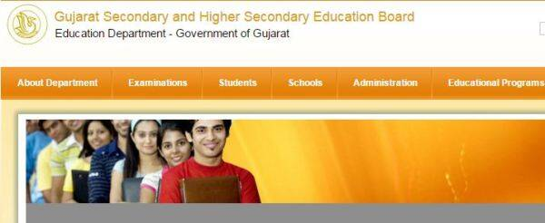 gseb result 11 class science result,GSEB HSC 11th Science Semester Results 2015, gujarat board, gujarat 11 class exam