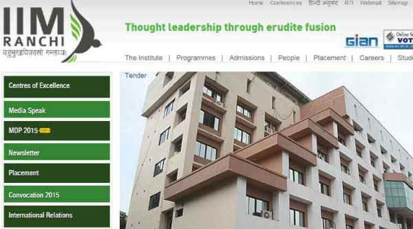 IIM Ranchi admission: The last date for receiving the completed application form is February 29, 2016