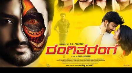 Never expected 'RangiTaranga' to make it to Oscar race: Anup Bhandari