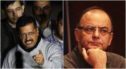 DDCA controversy, Arun Jaitley, Arvind Kejriwal. jaitley kejriwal, jaitley defamation, defamation case, delhi high court, jaitley kejriwal trial, delhi news, indian express news, india news