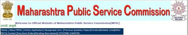 The Maharashtra Public Service Commission exam was conducted on Oct 26