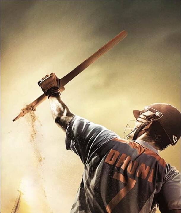 MS Dhoni: The Untold Story, Sushant Singh Rajput, Sushant Singh Rajput MS Dhoni, Entertainment news, movies