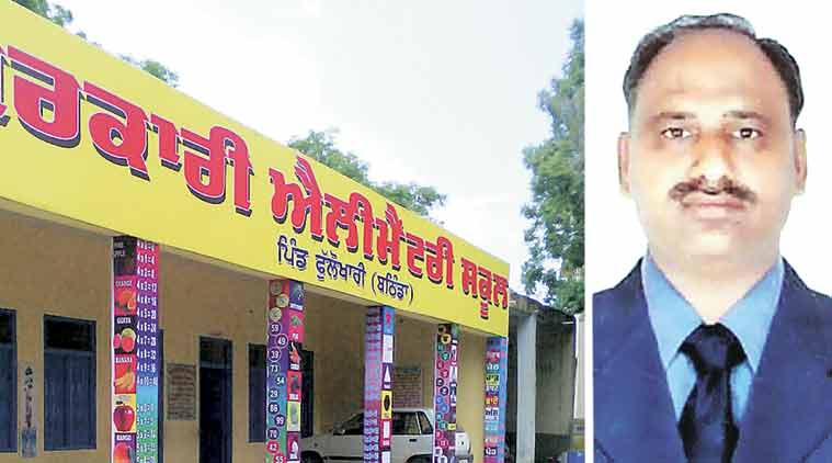 punjab, punjab govt, punjab news, punjab govt education, punjab govt school, punjab school, punjba school funds, india news