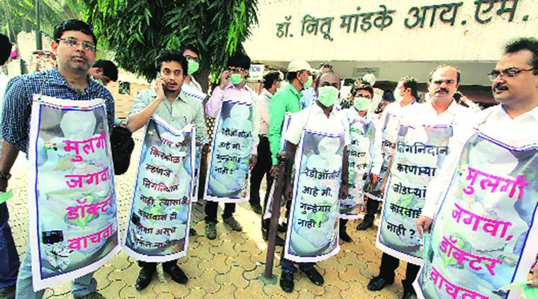 Radiologists and gynecologists protest against alleged harassment due to the PCPNDT Act. Sandeep Daundkar