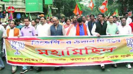 Trinamool has turned state into terror haven, says BJP