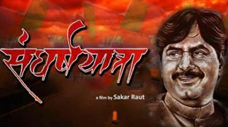 Gopinath Munde, Marathi biopic Sangharshyatra, Gopinath Munde biopic, Sanjay Singh Suryawanshi, Gopinath Munde biopic Sangharshyatra, Sangharshyatra, Gopinath Munde family, Sharad Kelkar, actor Sharad Kelkar, entertainment news