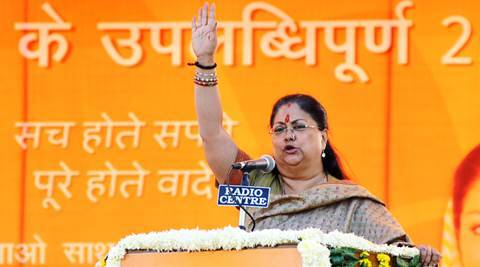 Rajasthan budget: Soil health card to 1 lakh farmers, WiFi in 190cities