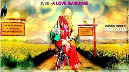 Trailer of '1982-A Love Marriage'unveiled
