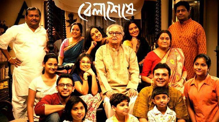 Bela Seshe, Bela Seshe Tv Premiere, Bela Seshe Movie, Bela Seshe bangla Tv, Bela Seshe Bangla Channel, Bela Seshe 12 pm, Bela Seshe 9 pm, Entertainment news
