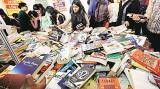 Government initiatives on literacy to be the focus of 22nd Delhi Book Fair