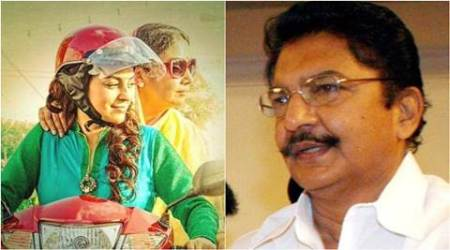 Maharashtra Governor accepts Juhi Chawla's invite to watch 'Chalk n Duster'
