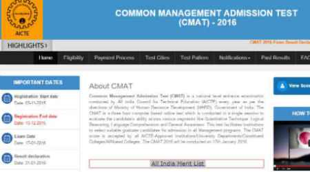 Mat Results Feb Exam 2016 Declared Aima In The Indian