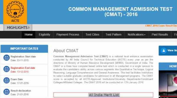 cmat 2016, acite 2016 exam, management exam aicte 2016, cmat results 2016
