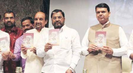 'Maharashtra govt to set up new integrated textile park inBeed'