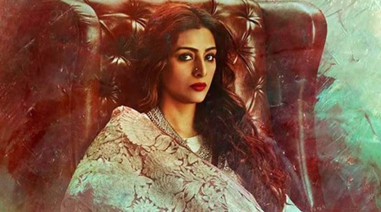 Tabu, Fitoor, Katrina Kaif, Aditya Roy Kapur, Fitoor cast, Fitoor news, TUBU films, TUBU upcoming film, TUBU news, TUBU updates, TUBU roles, entertainment news
