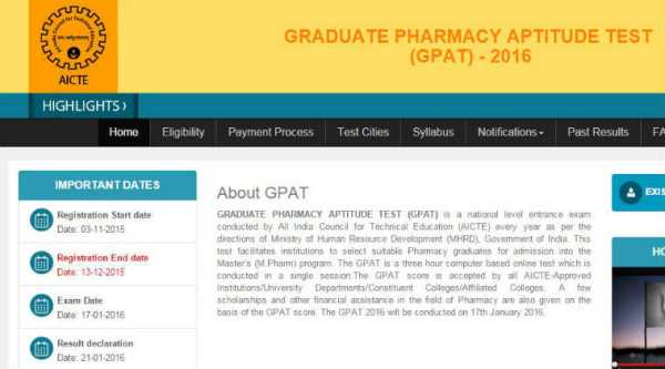 gpat, aicte gpat 2016, aicte gpat result 2016, pharmacy exam result 2016