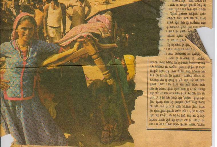 Newspaper clipping of a report on Gulabi.