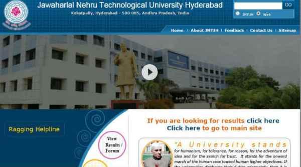 JNTUH, JNTUH result, JNTUH Btech result
