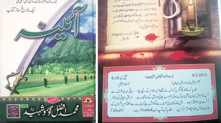 The cover (left) and a page from Aaina, purportedly containing Guru's writings.