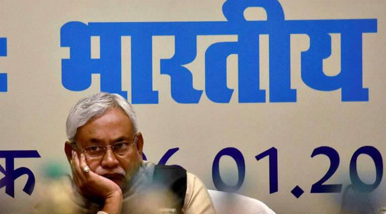 Bihar Chief Minister Nitish Kumar at 54th review meeting of State Level Bankers Committee in Patna on Wednesday. (PTI Photo)