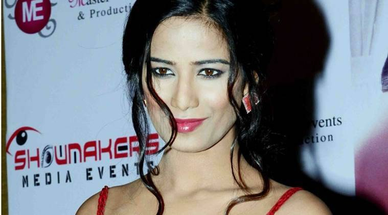 poonam pandey website