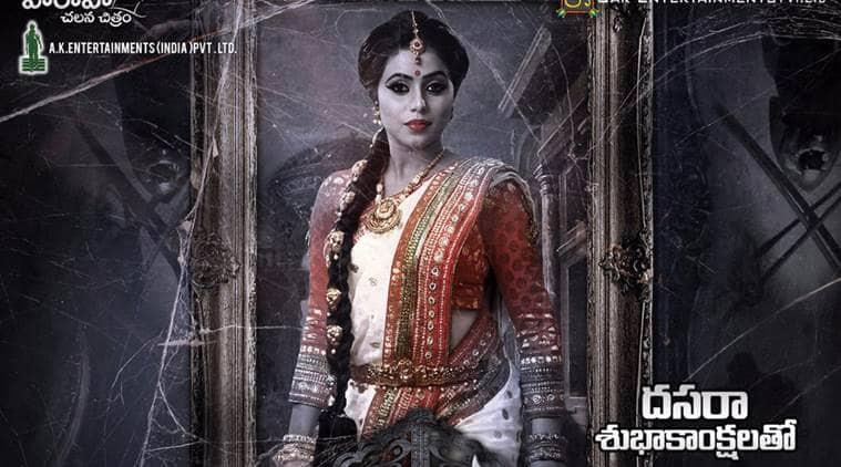 Raja Garu Gadhi, Raja Garu Gadhi movies, Raja Garu Gadhi film, Raja Garu Gadhi cast, ohmkar, entertainment news