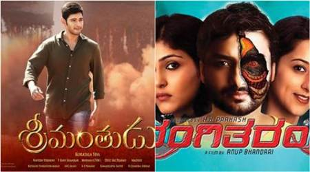 'Srimanthudu', 'Rangitaranga' win laurels at IIFA Utsavam