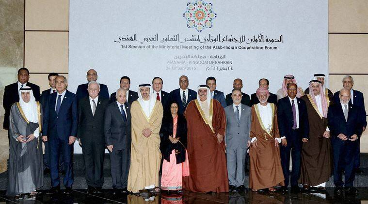 sushma swaraj, Bahrain, Arab League, Nabil El Araby, india news