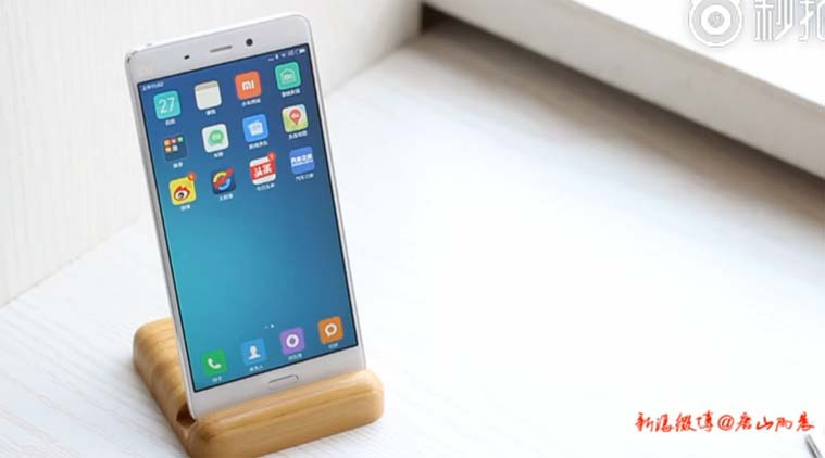 Xiaomi Mi 5, Mi 5 launch date, New Xiaomi phone Mi 5 launch, Mi 5 specs, Xiaomi, Mi 5 price, Xiaomi Mi 5 features, Xiaomi Mi 5 india launch