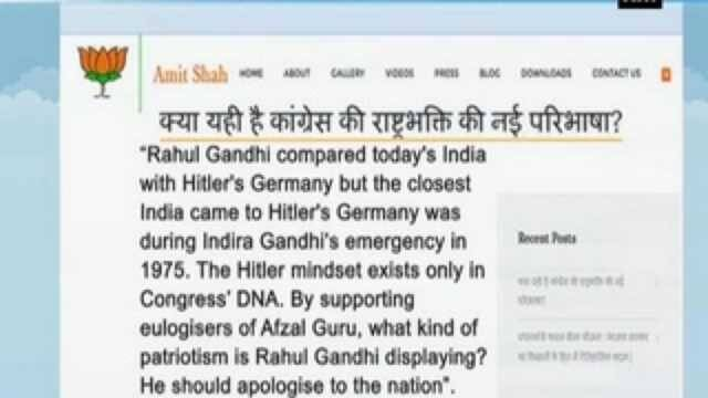 'Hitler' mindset exists only in Congress' DNA: AmitShah