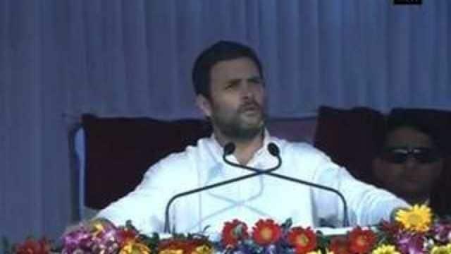 Rahul Gandhi alleges BJP of being 'anti-poor' (Part –2)