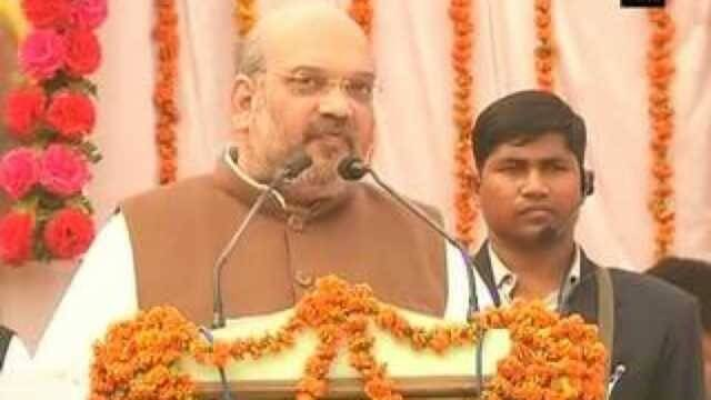 Raising 'anti-national' slogans is not Freedom of Speech: Amit Shah