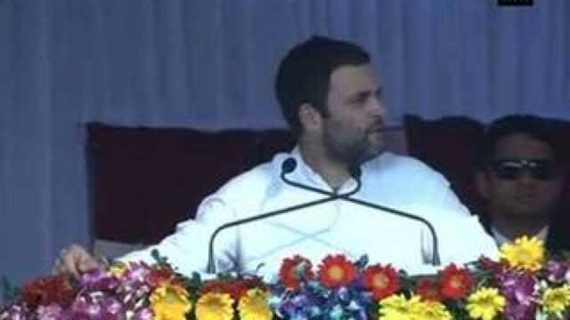 Rahul Gandhi alleges BJP of being 'anti-poor' (Part – 1)