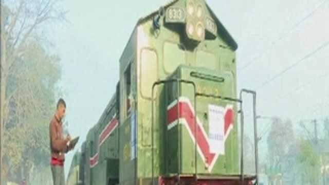 Train service between India, Pakistan resumed