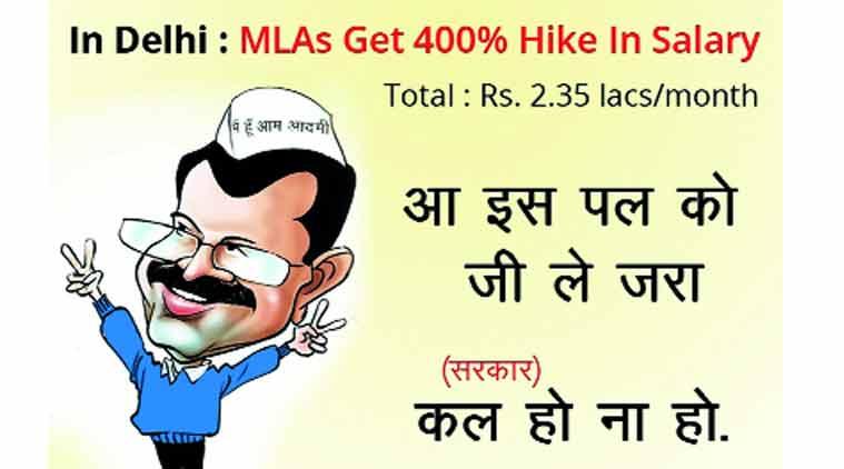 CM Arvind Kejriwal, congress, congress on AAP, AAP, AAP kejriwal, kejriwal govt, AAP, AAP one year, AAP promises, delhi news