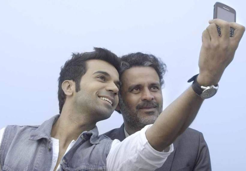 Aligarh, Manoj Bajpayee, Aligarh Box Office Collections