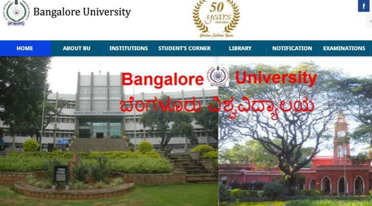 bangalore university, karnataka bandh, vtu