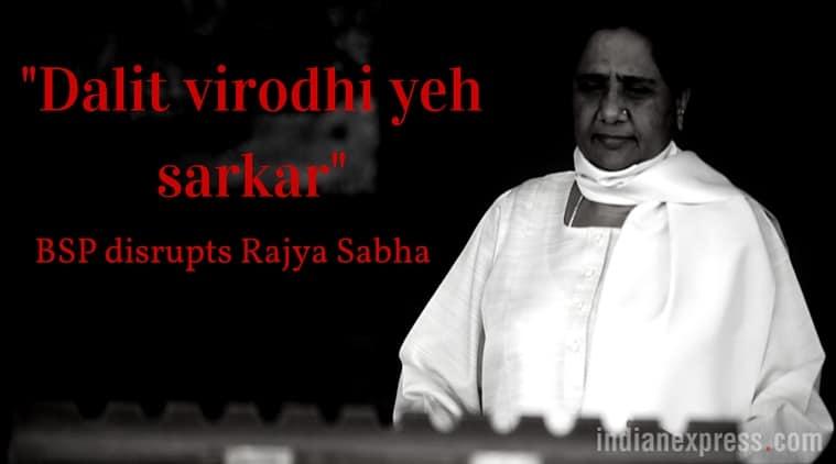 BSP, Mayawati, Rajya Sabha, Politcs