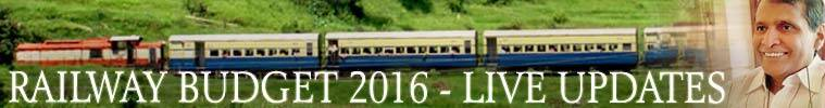 rail budget, rail budget 2016, suresh prabhu speech, rail budget speech live, news, budget news