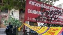 Three youths attack CPI(M) HQ, write 'Pakistan' on party office board