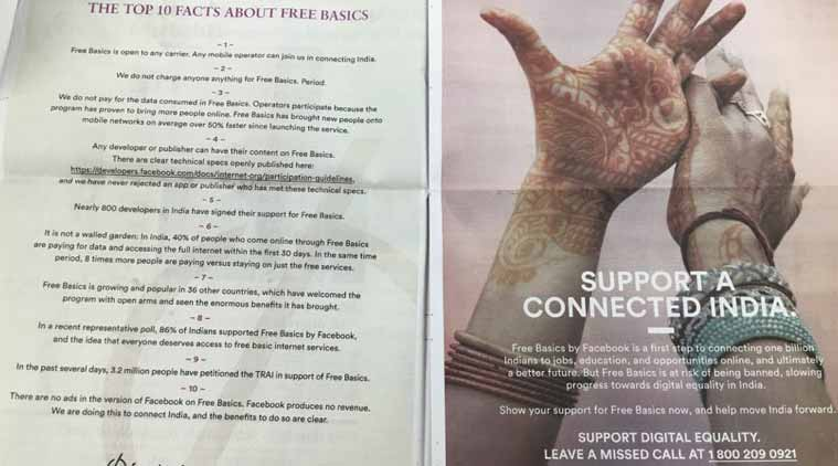TRAI order, Facebook, Net Neutrality, TRAI differential pricing order, Free Basics, Facebook reaction, Internet, telecos, India, Internet.org, technology, technology news